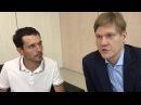 Интервью с Алексеем Ворониным в Уфе