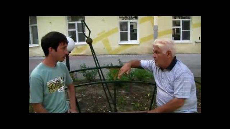 Интвервью с целителем-костоправом В.Н.Рязановым