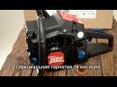 Несколько советов при выборе бензопилы Рассмотрим Tatra Garden MS 325