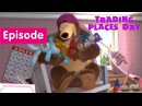 Newson's LC - Masha And The Bear - Trading Places Day (Episode 38)