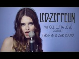Led Zeppelin - Whole Lotta Love (cover by Sershen &amp Zaritskaya)