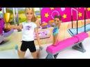 Барби Чудо Игрушка ДВОЙНОЕ САЛЬТО Тренер по Гимнастике Куклы для девочек