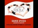 """""""Dance Studio Anastasija Lebedyeva"""" """" D S A L """" Promo г. Харьков Студия танцев для детей"""