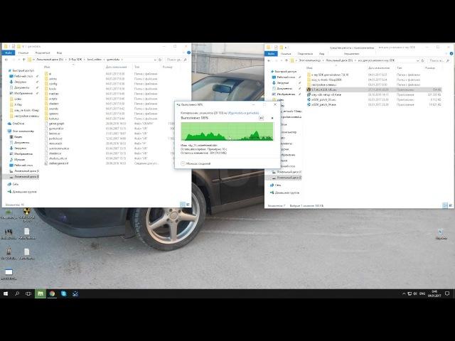 Установка X ray SDK 0.4 для windows 7-10