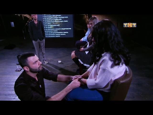 Битва экстрасенсов, 18 сезон, 5 серия (21.10.2017)
