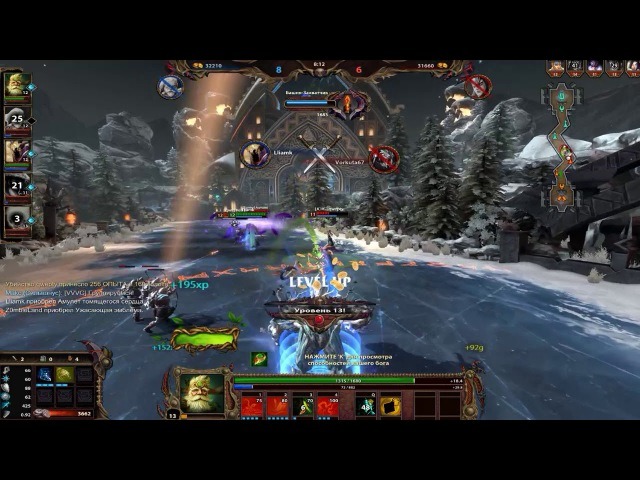 Sylvanus Assault / Smite