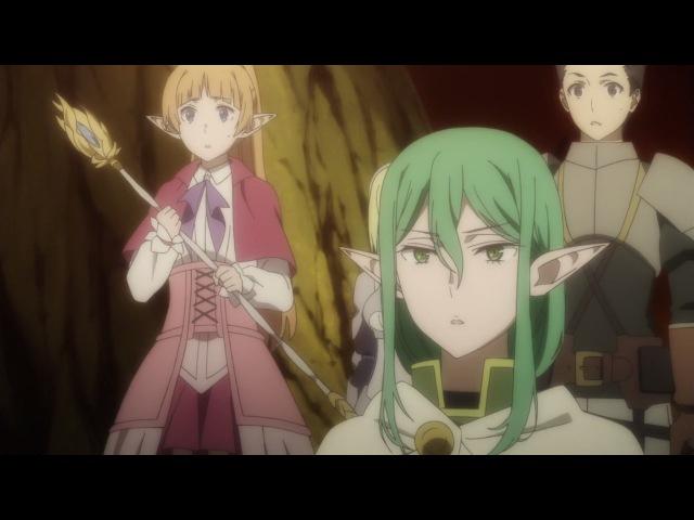 Danmachi: Sword Oratoria 11 серия русская озвучка OVERLORDS / Может, я встречу тебя в подземелье? 11
