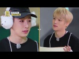 MONSTA X Whisper challenge... Monsta X fan Heart Attack