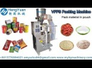 VFFS 320Type packing machine for small granules non-woven fabrics sachet packer