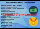 как пополнить payeer кошелек в казахстане