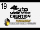 Movie Scene Creation in Blender 3D на русском языке. 19: как симулировать движения мух и бабочек