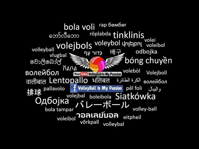Sichuan (四川) VS Bayi(八一) | 12-12-2017 | Chinese women's volleyball super league 2017/2018