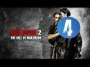 Прохождение игры Max Payne 2 The Fall of Max Payne Бездна моего разума