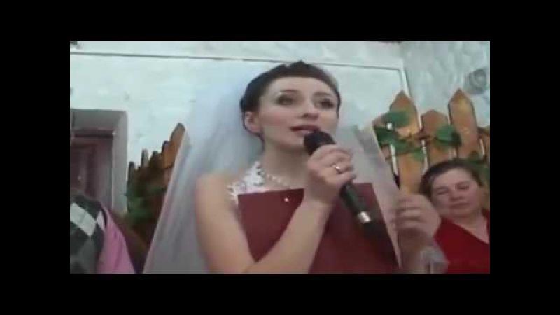 Лучшая невеста поет жениху