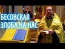 Невидимые Миры Ангельский мир и Бесовский Пархоменко Константин 17 11 2017