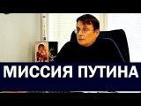 Евгений Федоров 10.06.2017