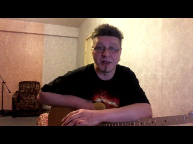 Теория музыки применительно к гитаре Часть 3 Трезвучия