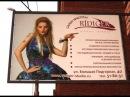 Спосообы привлечения клиентов с помощью рекламы в салоне красоты