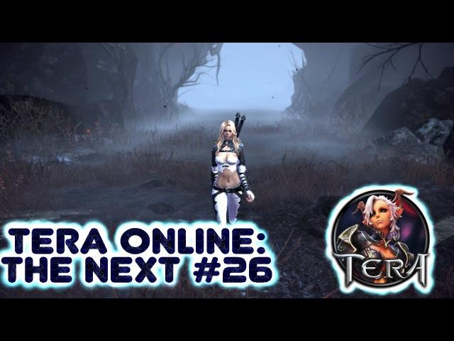 TERA Online. The Next (смотрим на игру - прохождение 26)