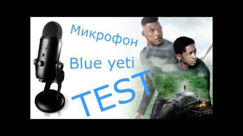 Тест МИКРОФОНА Blue yeti без обработки / Что о нем говорить? Just listen!