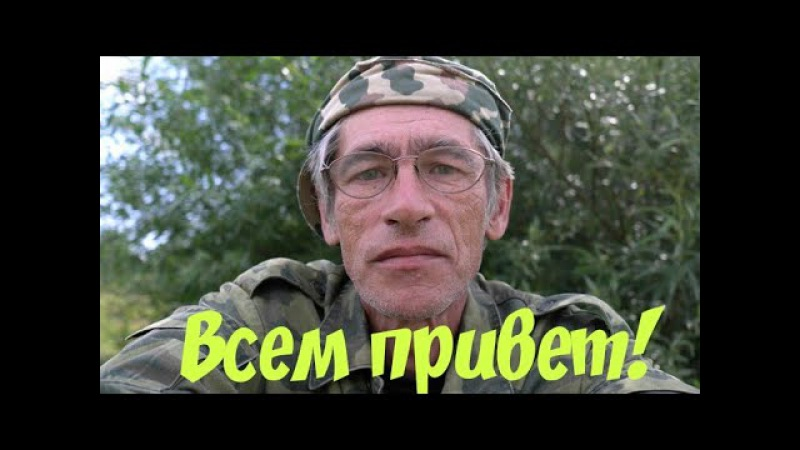 Мормышинг. Портновская. Одинцовский район. Рыбалка. 08.10.2017