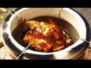 Рецепт курицы в тандыре с овощами