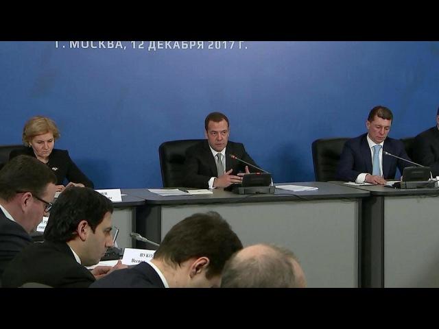 Правительство РФпродолжит работу посокращению несчастных случаев итравм на...