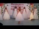 Дефиле вечерней и свадебной моды Модельное агентство Модель шоу