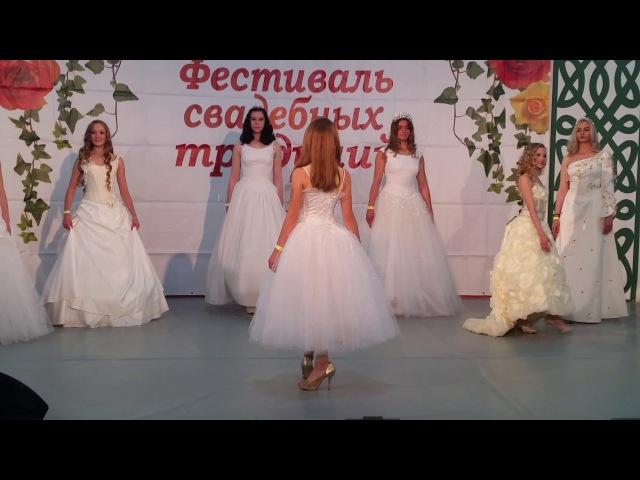 Дефиле вечерней и свадебной моды. Модельное агентство Модель-шоу (www.modelshow.ru).
