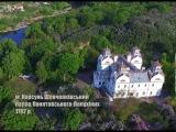 Корсунь Шевченквський, Палац Панятовського-Лопухних