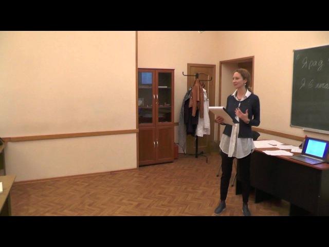 Базовый курс по юнгианскому анализу ВЕИП. Семинар Юлии Слуцкой
