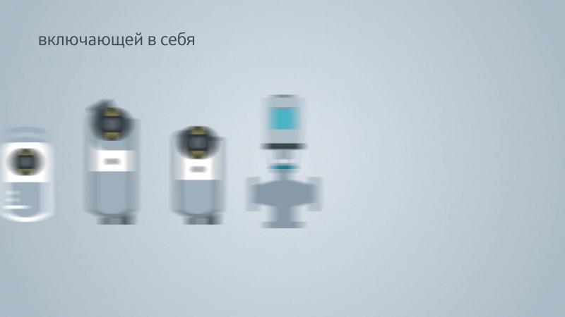 Инновационные датчики Symaro с высокой точностью измерения