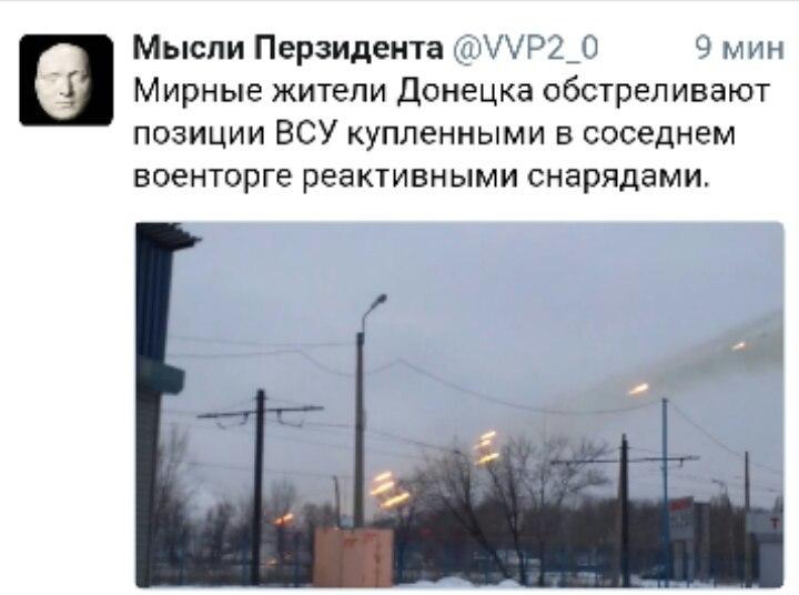 Украина вынесла вопрос о ситуации на Донбассе на заседание комитета министров Совета Европы, - Кулеба - Цензор.НЕТ 3784