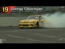 FIA Intercontinental Drifting Cup 2017 Leg 1 Solo Run Georgy Chivchyan 1st Run