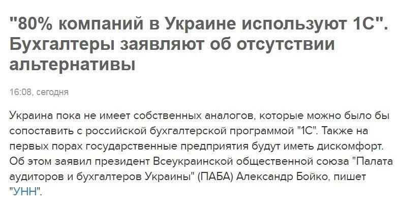 oryginalne ukraińskie strony randkowe