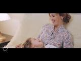 Балаган Лимитед - Доченька