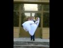 Танец невесты с отцом + танец жениха и невесты