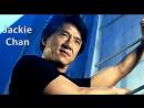 Джеки Чан история успеха
