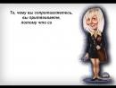 11 секретов Ронды Берн