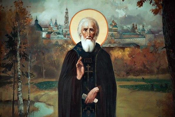 Святая Православная Церковь чтит память