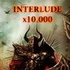 War-Zone.pro - Лучший Interlude+ x10.000