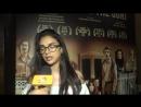 Aditi Rao Hyadri Review On 'A Death In The Gunj' Movie