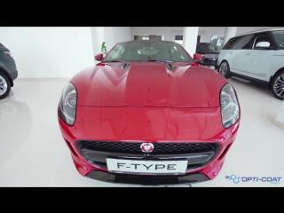 Jaguar F-Type | Керамическое\защитное покрытие Opti-Coat Pro+