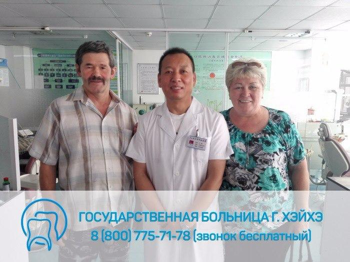 Протезирование и лечение зубов в Хэйхэ