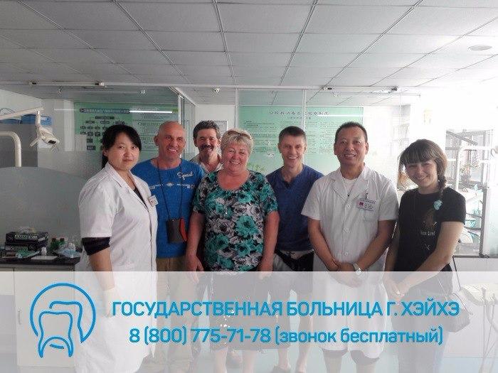 Отзывы о протезировании зубов в Хэйхэ