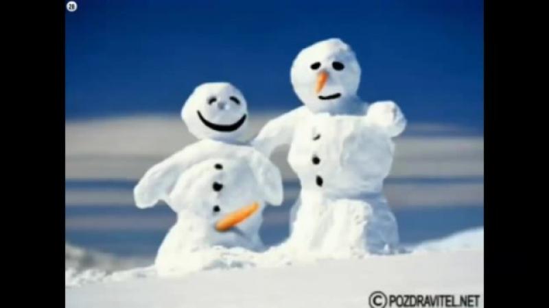 С Первым днём Зимы! Прикольный мультик