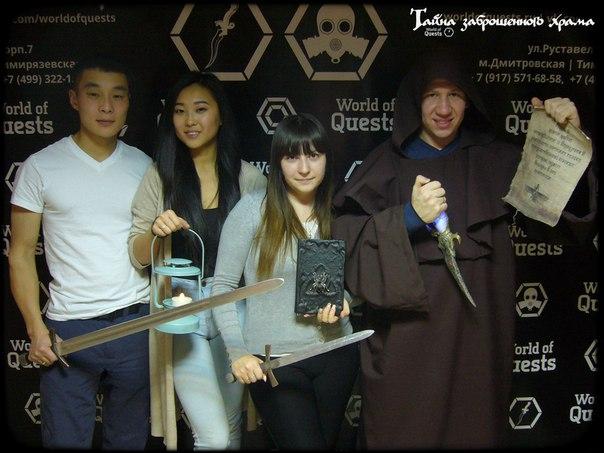 Команда победителей 01.12.2017