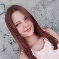 Корп Алина