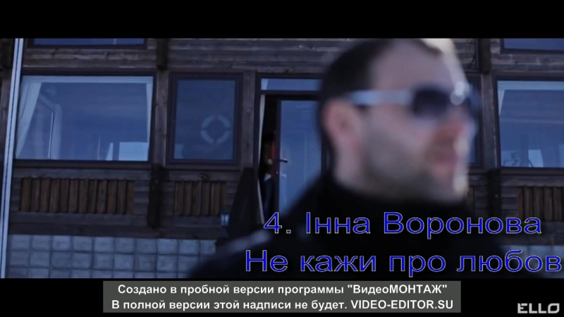 ТОП 6 романтичних пісень за версією вк спільноти МУЗИКА по українськи