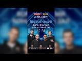 Шоу импровизация в Воронеже. игра